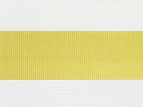 Basic жёлтый